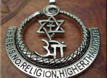 The theosophical seal